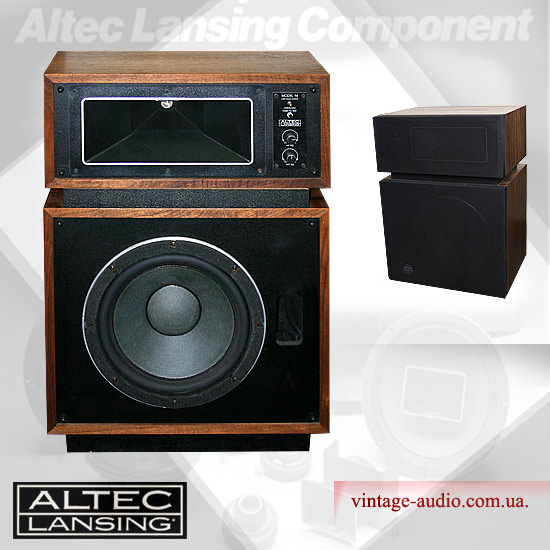 Altec 14 Studio Monitor