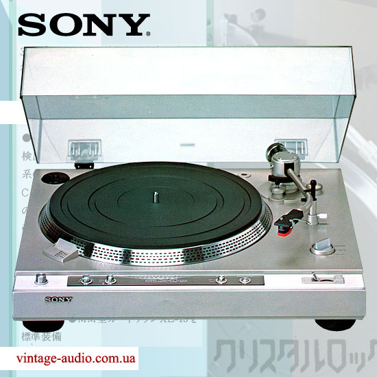 Sony PS-T30