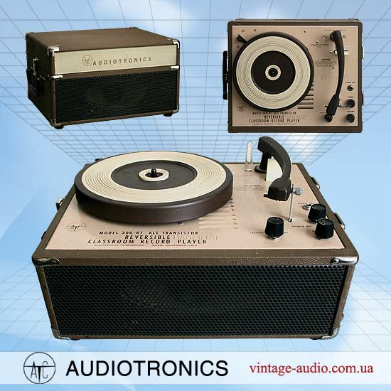 Audiotronics 300RT