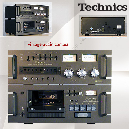 Technics RS-9900US